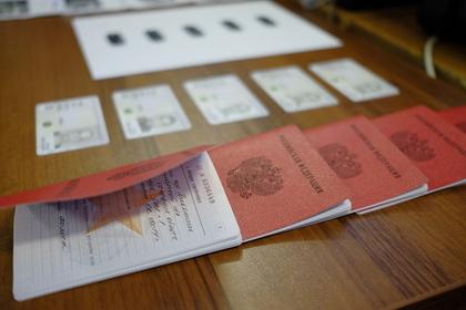 Законный белый билет