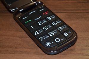 Телефон в армии