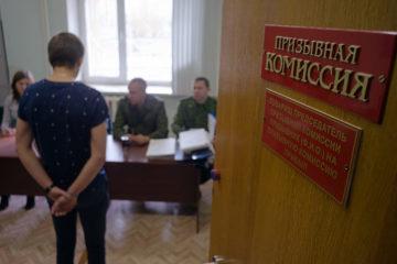 Обжалование решения призывной комиссии в суде