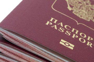 Нужен ли военный билет для загранпаспорта