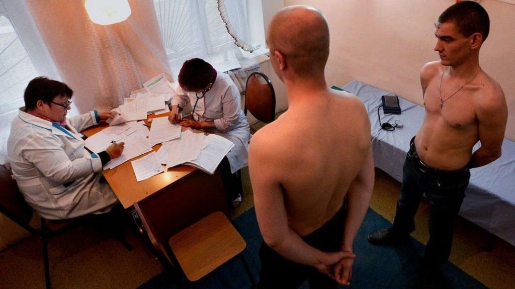 Гипоплазия щитовидной железы