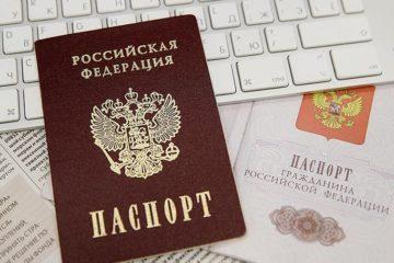 Что делать, если в военкомате забрали паспорт