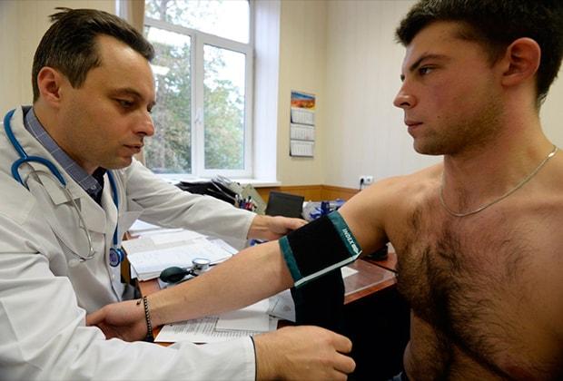 Военно-медицинская комиссия