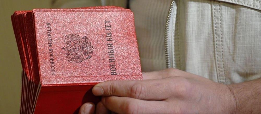 Статьи в военном билете - расшифровка