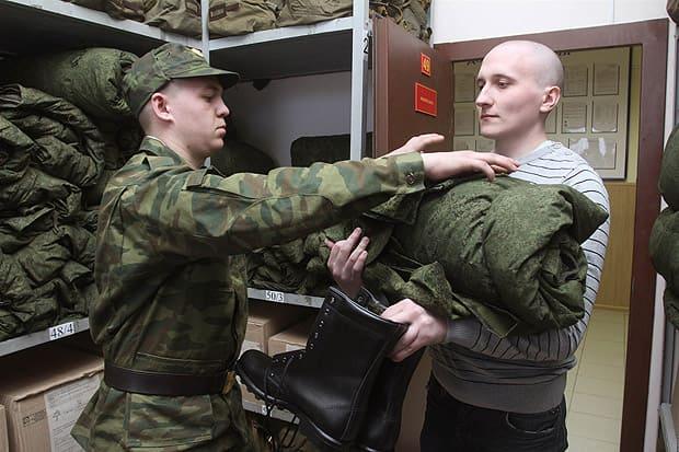 Документ об освобождении от армии
