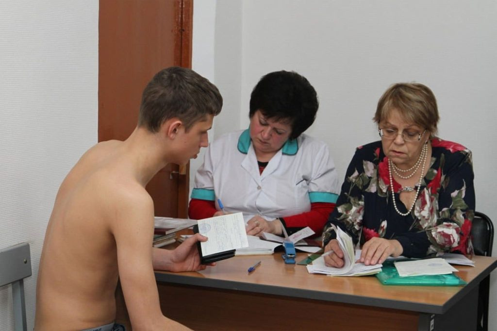 Отсрочка по болезни щитовидной железы