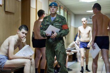 Какие болезни освобождают от армии