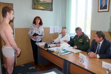 Призывная комиссия в военкомате