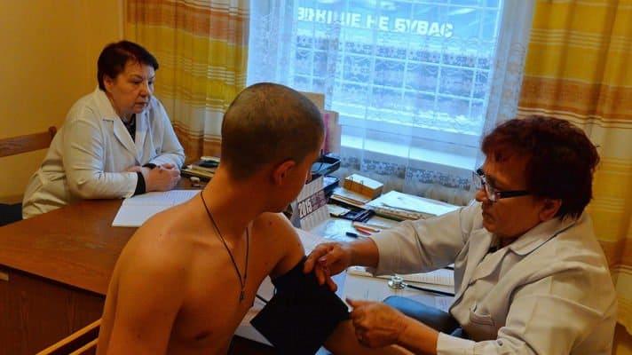 Получение военного билета по болезни