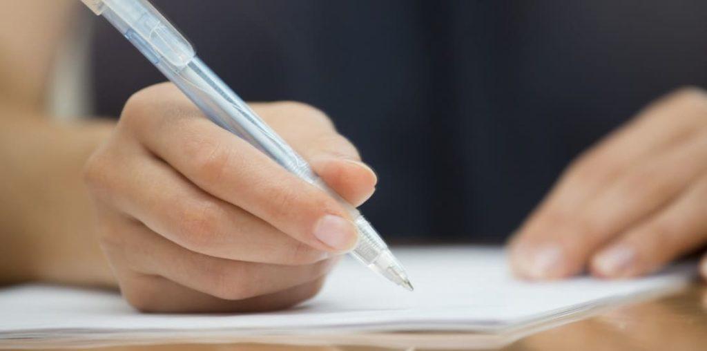 Куда писать заявление