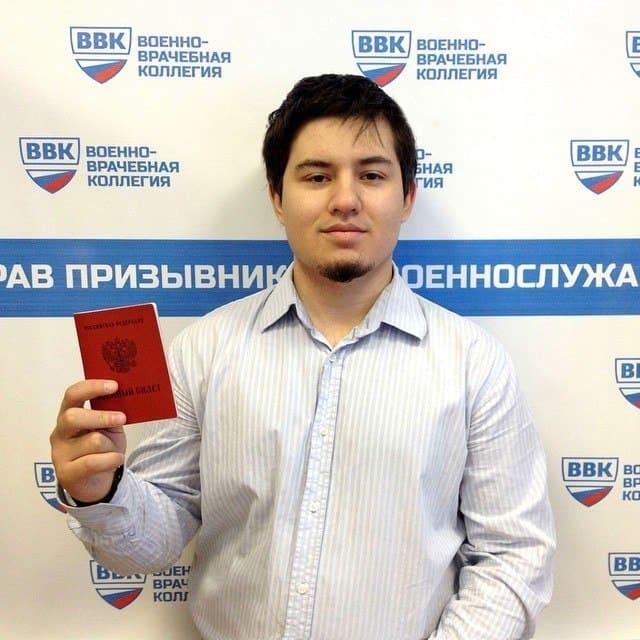 Военно-врачебная коллегия в Москве