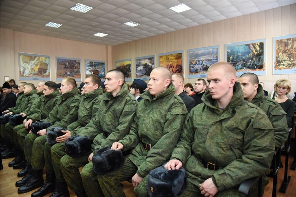 Воинская обязанность в РФ